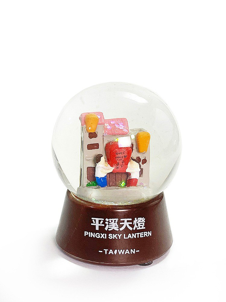 台灣水晶球 / 雪花球- 平溪天燈