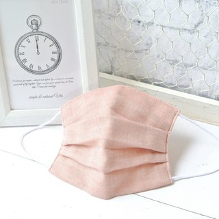 Smooth breathing handmade mask | Plain Red | For sensitive skin | TEMARIYA