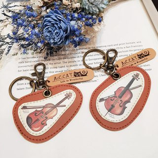 [Smart Cat x City Cat] Illustration Cortex - Custom Knock Knock Key Ring (Strap) Western Musical Instruments