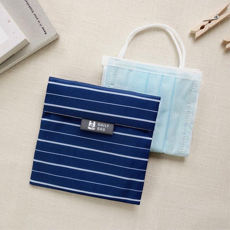 【美日袋】口罩收納袋 - 藍色條紋 (防疫必備小物)