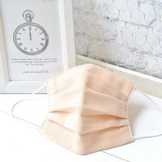 Smooth breathing handmade mask | Plain Pink | For sensitive skin | TEMARIYA