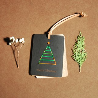 Christmas DIY hand pickup (Christmas tree)