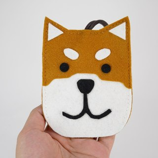 Cute Animal Key Bag - Shiba Inu