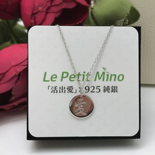 LOVE Clavicle Necklace 925 Silver in Chinese English Character Round Pendant