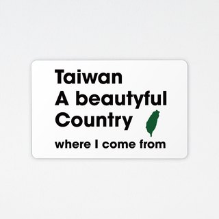 Taiwan is a beautiful country |