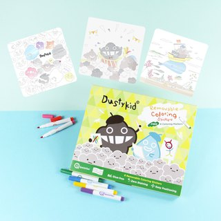 Dustykid x Quickfilm 
