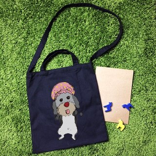 Love the bath of A Sang dog dog style straight canvas bag