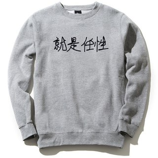 Kanji Wayward is a self-taught university T bristles neutral version of the gray Chinese nonsense Wen Qing design characters Chinese characters