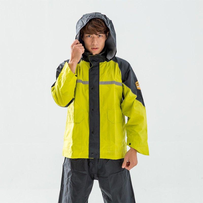 悍動兩件式風雨衣-黃