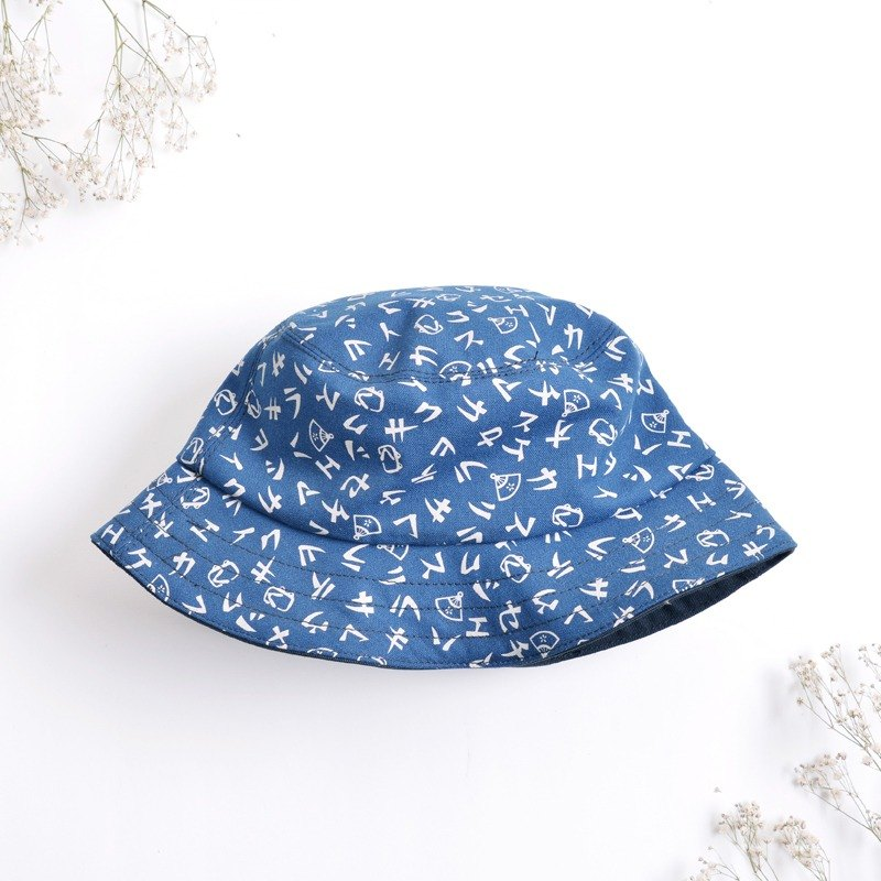 Japanese text hat