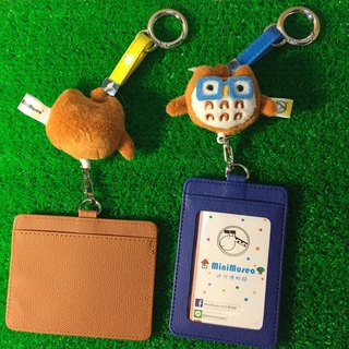 Coffee owl bag ornaments paragraph stretch document sets