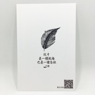 """LIFE Essay"" Postcard - ""feather"" L046"