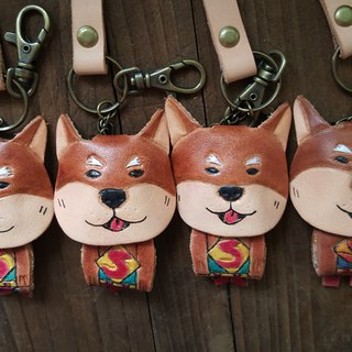 Superman loaded cute Shiba Inu to pure leather key ring - engraved name