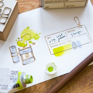 Stationery No. 2 DIY Rubber Stamp Set - OURS Color Atelier Series
