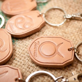 Dreamstation leather Pao Institute, vegetable tanned leather colors constellation of 12 key rings, key ring!