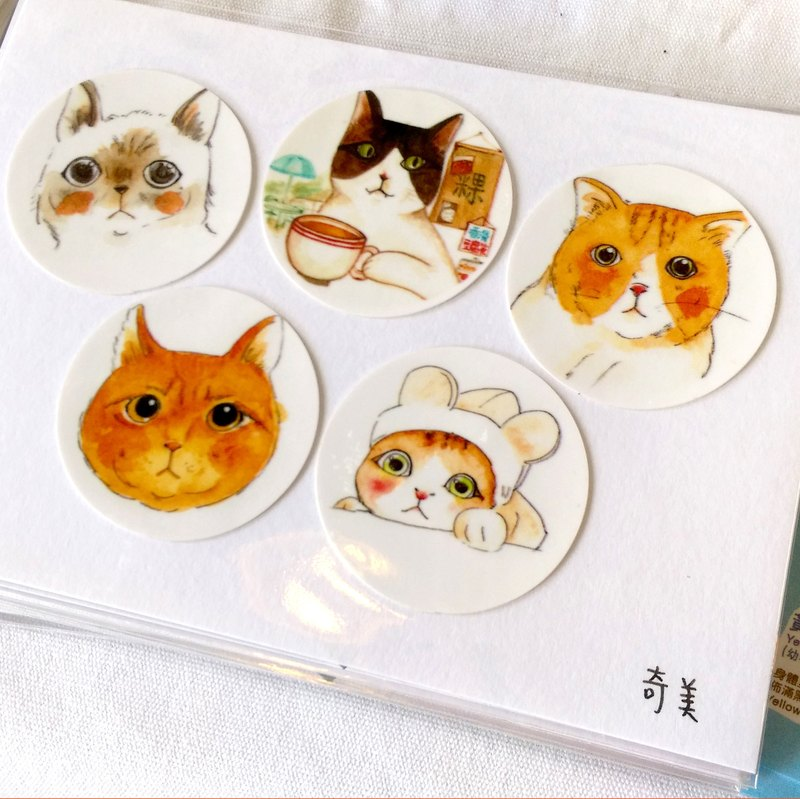 Waterproof Cat Sticker
