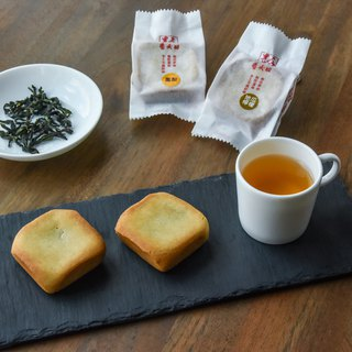 — Gluten-Free Mid-Autumn Festival Gift Box — Brown Rice Pineapple Cake & Mountain