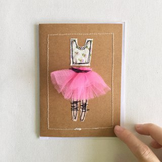 Sewing on paper card, great for birthday, thank you, get well/ other occasions