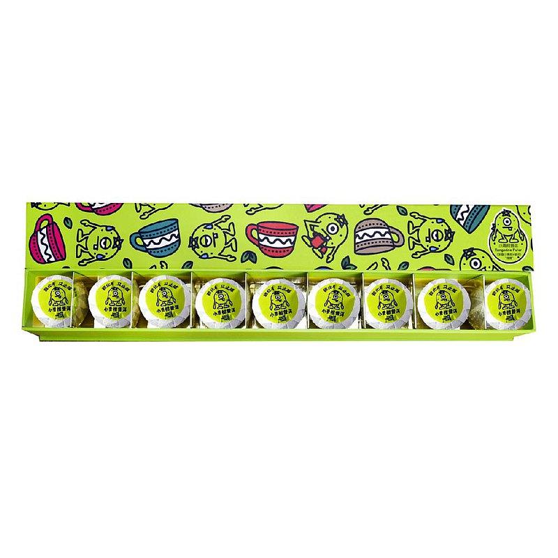 【網上優惠。滿額免運】【茶創樂】 小青柑普洱茶禮盒