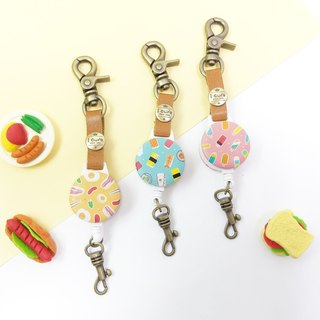 I good hook retractable card holder folder folder - good taste series (three) popsicle breakfast Shaxi meters