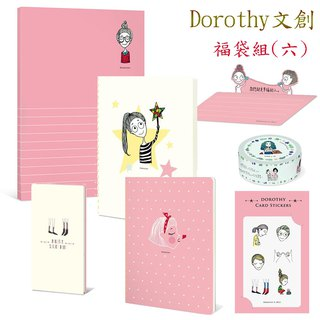 Dorothy Wenchuangfu Bag Group (6)
