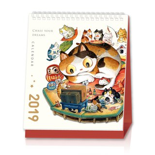 (Limited / Pre-order) afu Illustrator Desk Calendar_2019/喵米圈圈