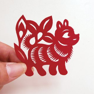 Puppy paper-cut go12