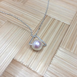 Triangle Pearl Necklace | Pearl Chain Necklace | Pearl Necklace | Akoya Pearl