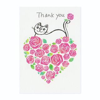 "Okabe Tetsuro Cat Thank You Card ""Full of appreciations"""