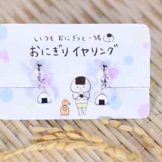Rice ball earrings - two onigiri