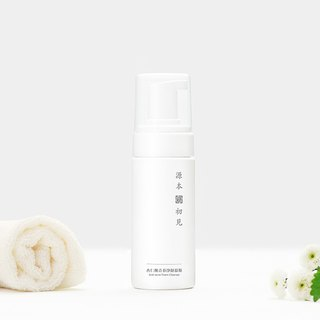 源本初见 / Refreshing Oil Control - Almond Youth Youth Mousse 120ml 45%OFF