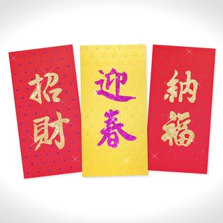 [Diamond] GFSD Collectibles - bright red envelopes Universal - [wealth] Spring Hannaford strokes