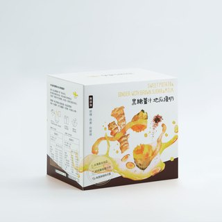 [Good morning cha cha] brown sugar ginger juice sweet potato milk (brewing beverages)