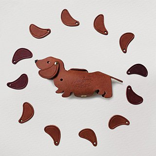 Love Dachshund Car Key Case - Autumn chestnut Car Key Case