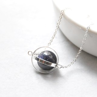 神秘星球。宇宙。銀環。藍砂。項鍊 Mysterious Planet。Galaxy。Sliver Ring。Sandstone。Necklace。生日禮物。閨蜜禮物。姐妹禮物