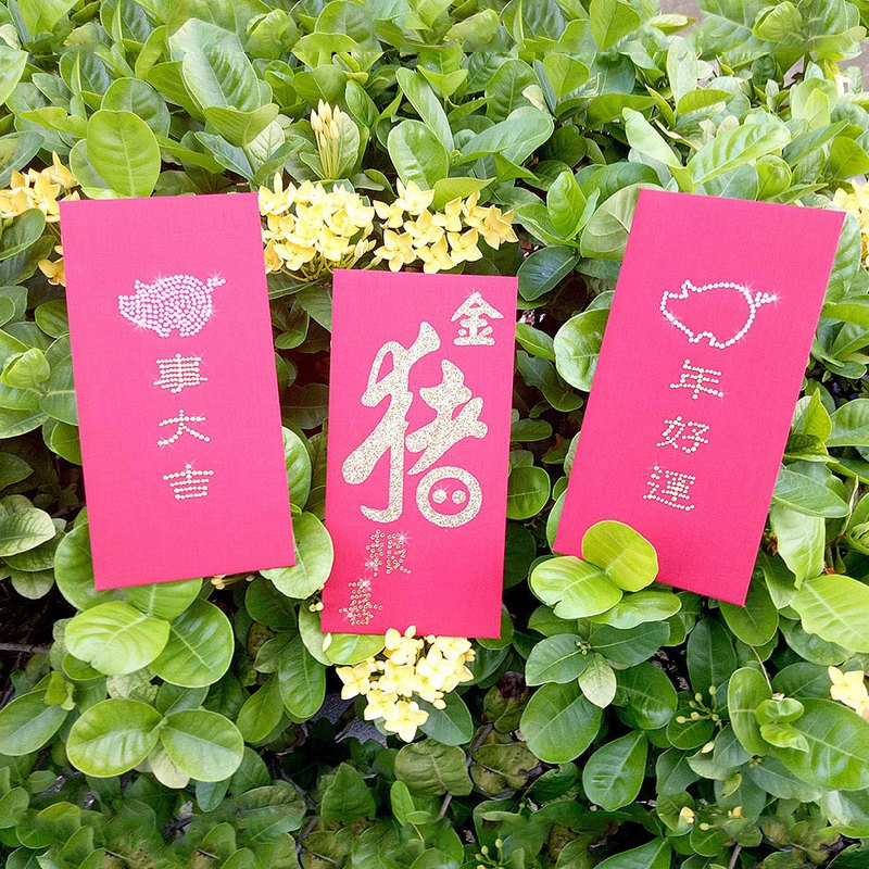 Rhinestones Red Envelope-Year of the pig