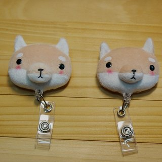 Bucute Shiba Inu - retractable clip clip / caregiver private / birthday gift Preferred / Exclusive / handmade /