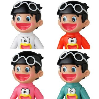 Hiroshi Hiroshi Japan Boy Collection (of 4 colors)