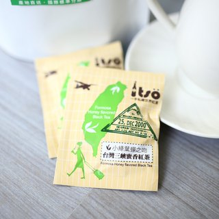 Taiwan Three Gorges honey black tea - tea bag 30 into │ one hand private world black tea
