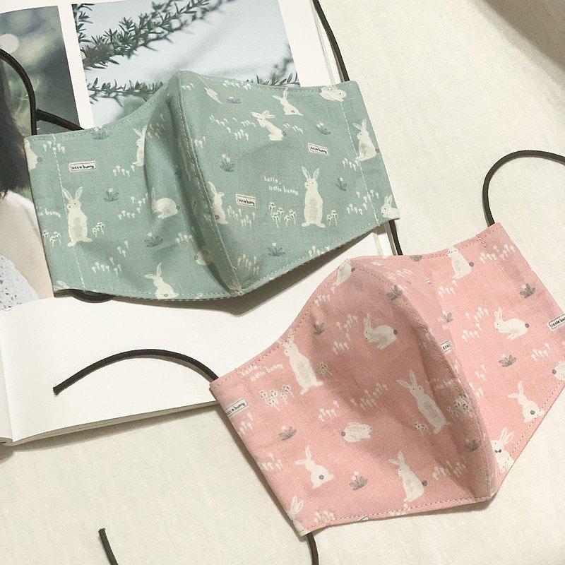 粉嫩白兔 兩用布口罩 口罩套 夾層設計可放濾材