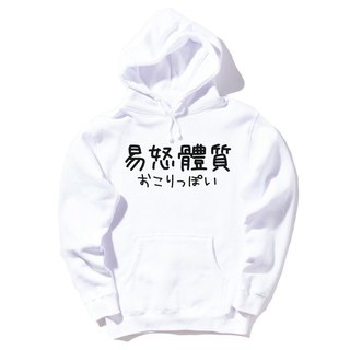 Japanese irritable physique # 2 front figure long-sleeved bristles hooded T neutral version of white Chinese characters Japanese English Wenqing China wind