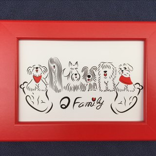 Q Family Dog Family Chart + Photo Frame (Red)