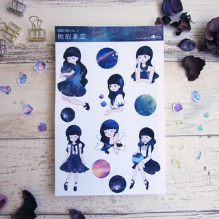 Stickers | About her series ‧ her starry sky