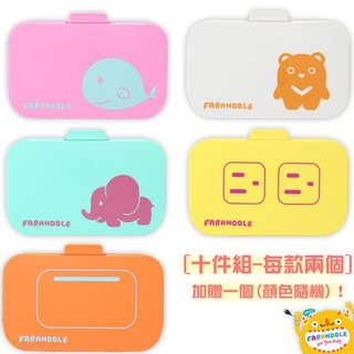 Infant Safety Cover - Cute Style Buy 10 Get 1 Free