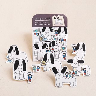 Huge Dog / Medium Sticker Set
