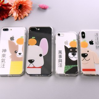 Good luck Wang Wang [Do not move] iPhone/Samsung/ASUS/OPPO/SONY mobile phone case protective case