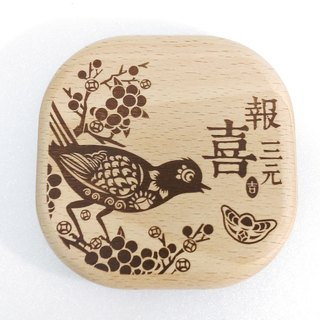 MARK TAIWAN Mai Mai Festival - hi reported Sanyuan Coasters