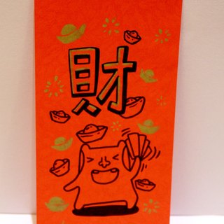 Choi * Hand-painted double-sided red envelopes (send 2 into the red bag)