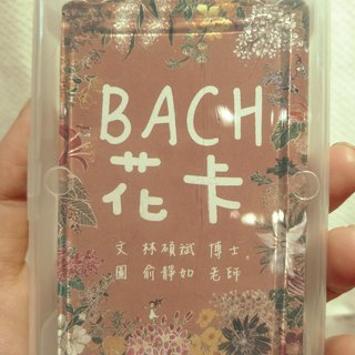 Bach Flowers poker