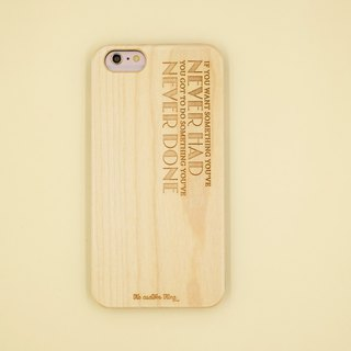 White Maple Customized Mobile Shell